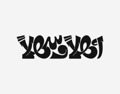 تجارب الطباعة العربية    تحدي هبراير