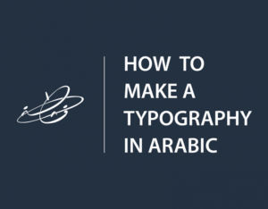 كيفية عمل الطباعة باللغة العربية