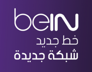 خط beIN العربي