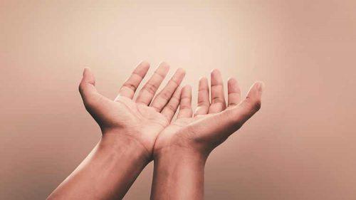 يد تدعو
