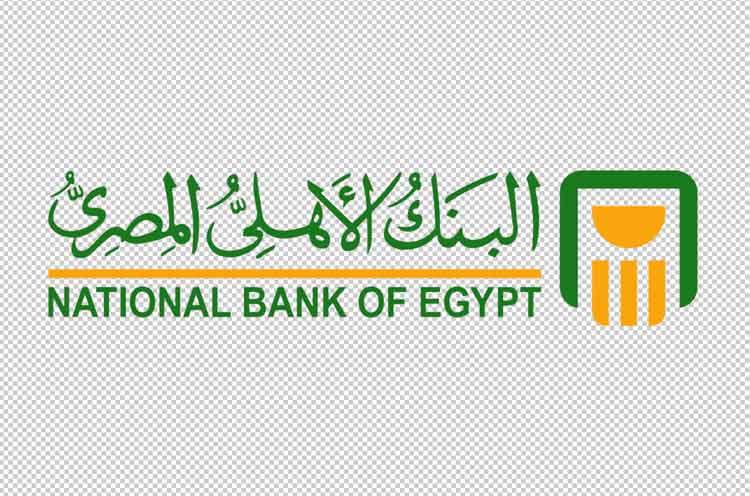 شعار البنك الاهلي