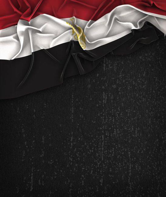 صورة علم مصر جوده عاليه JBG