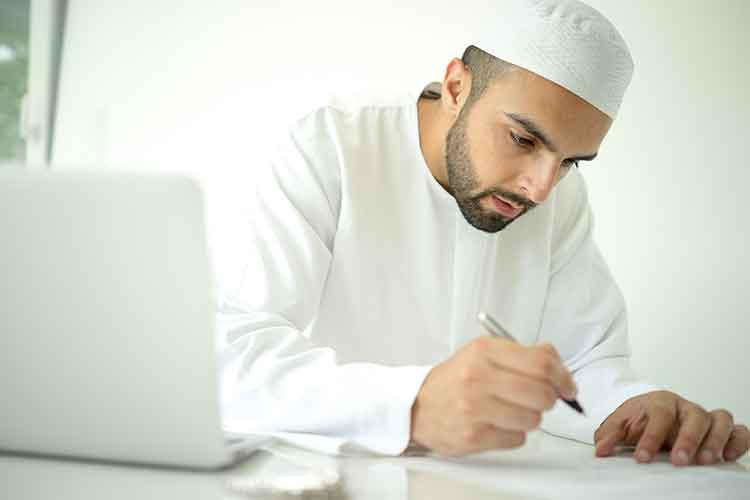 صورة مسلم عربي