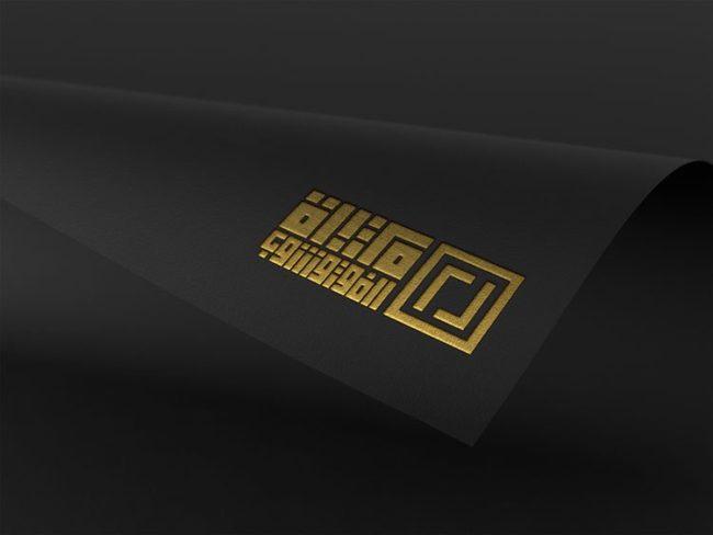 موك اب شعار ذهبي على ورقه سوداء Golden Logo PSD Mockup