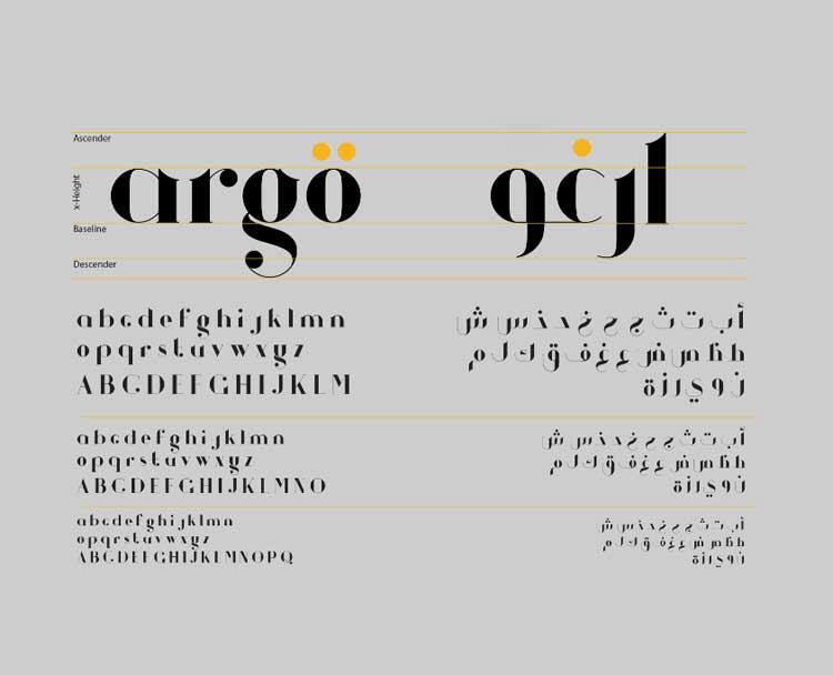 خط أرغو Argo Arabic Font