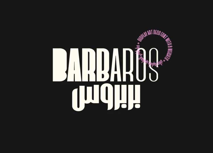 خط بربروس Barbaros Arabic Font خطوط للفوتوشوب 2021