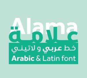خط عربي ولاتيني