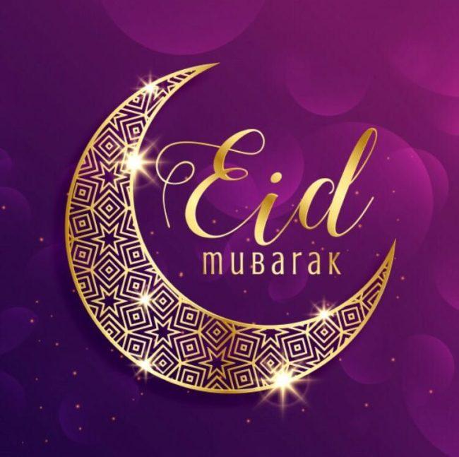 بطاقة معايدة Eid Mubarak صورة تهنئة العيد بالانجليزي كروت معايده اجنبيه
