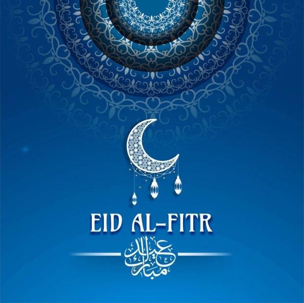صورة تهنئة عيد الفطر المبارك Eid Al-Fitr كروت معايده وبطاقات تهنئه بعيد الفطر