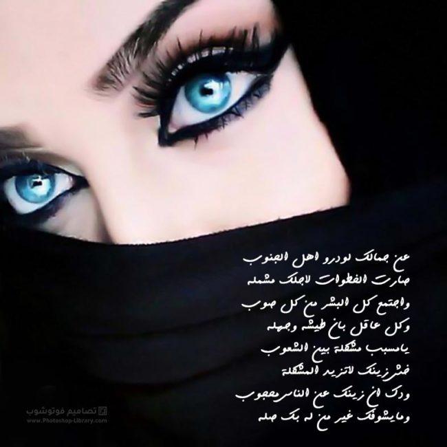 بطاقة كلمات البارت المحذوف من اغنية هتان #السعودية 2020 تويتر فيس بوك