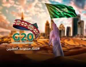 تصاميم & تصميمات قمة الرياض مجموعة العشرين 2020