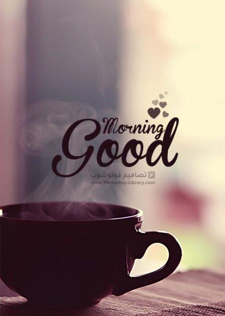 صور صباح الخير بالانجليزي good morning photos 2021