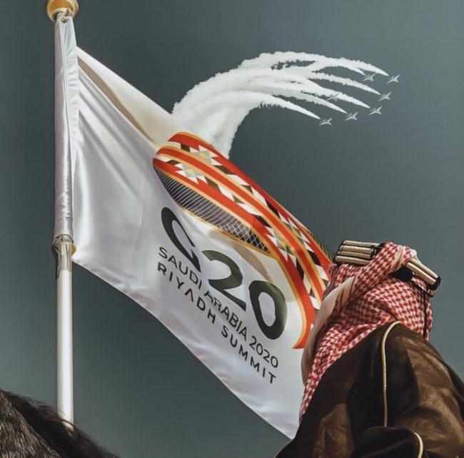 صور قمة الرياض 2020