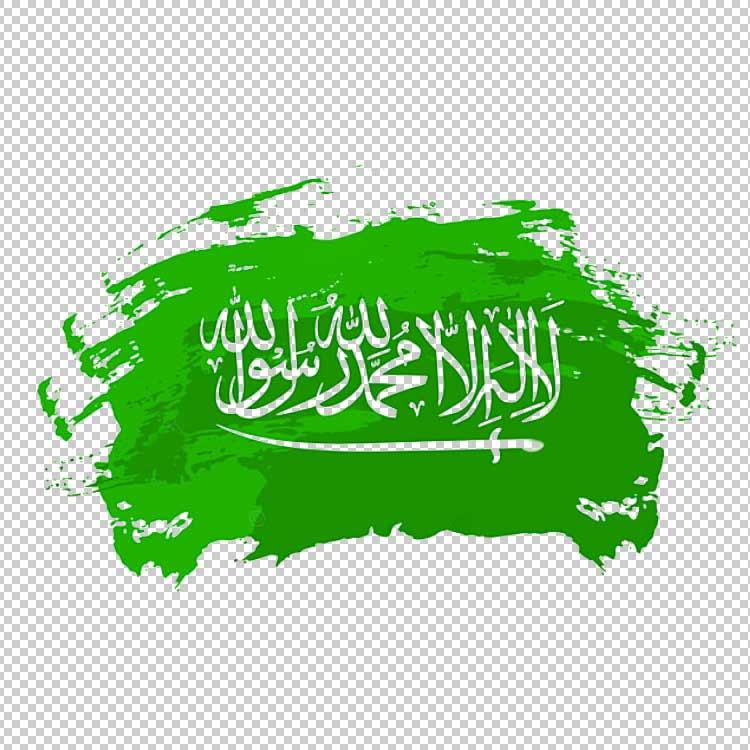العلم السعودي PNG مفرغ بخلفية شفافة مجانا