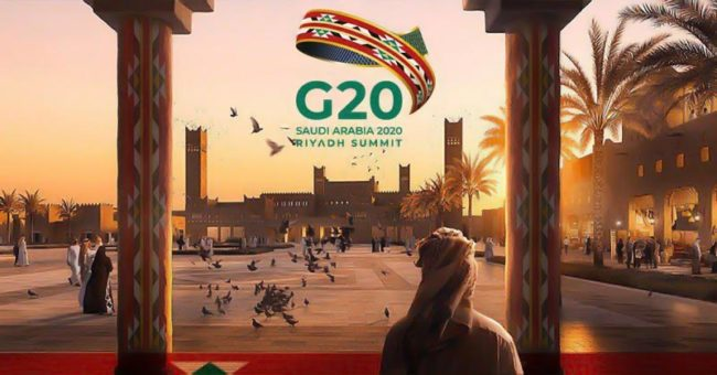 تصميم قمة الرياض 2020