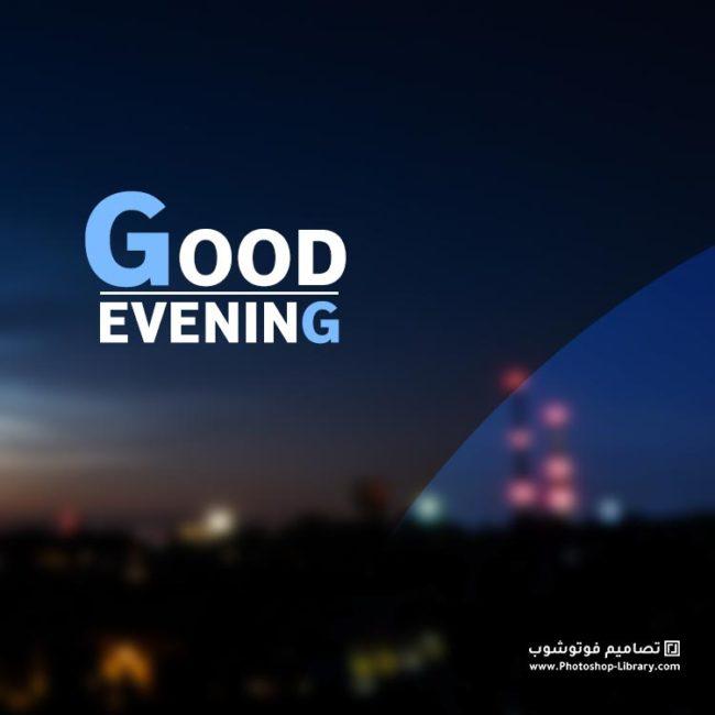 مساء الخير بالانجليزية ، كلمة مساء الخير بالانجليزي ، بالانقلش ، بطاقة ، صورة ، تصميم حصري فيس بوك 2021