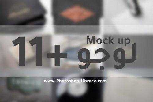 11 logo mockup