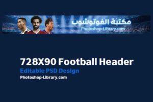 football banner psd