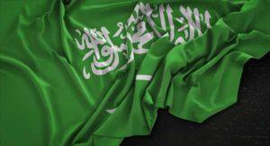 علم المملكة العربية السعودية مجعد على خلفية داكنة صورة مجانية