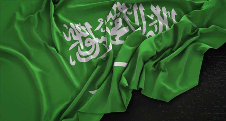 العلم السعودي خلفية داكنة صورة مجانية