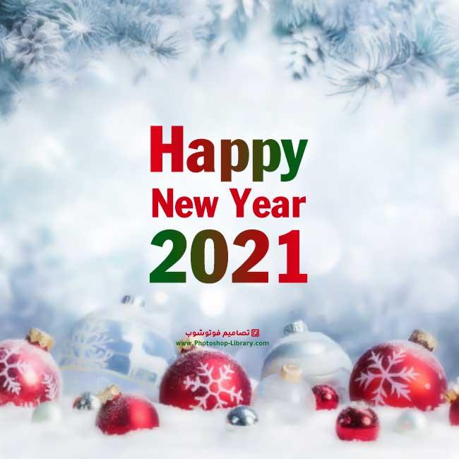 سنة سعيدة بالانجليزي 2021 Happy New Year تصاميم فوتوشوب