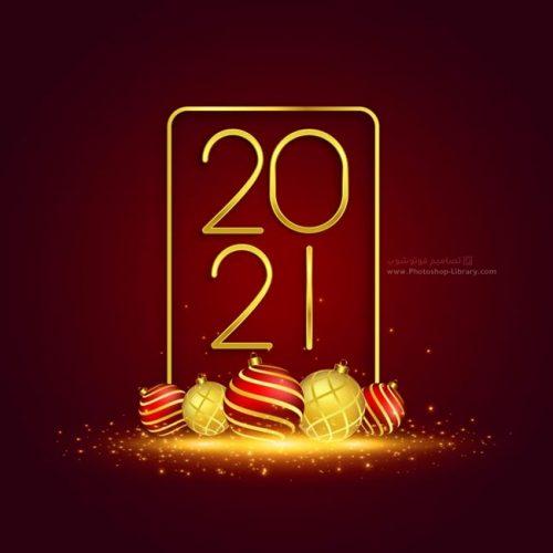 مرت سنة كلمات ليلة راس السنة 2021