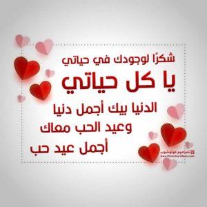 فلانتين ٢٠٢١ أفضل بوستات عيد الحب 2021 Valentine