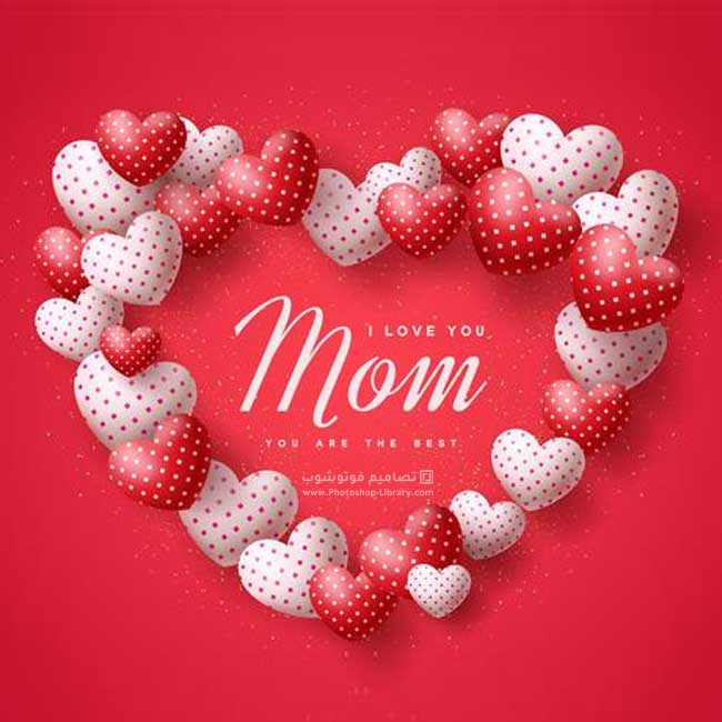 احلى صور بحبك يا امي بالانجليزي I Love You Mom 2021