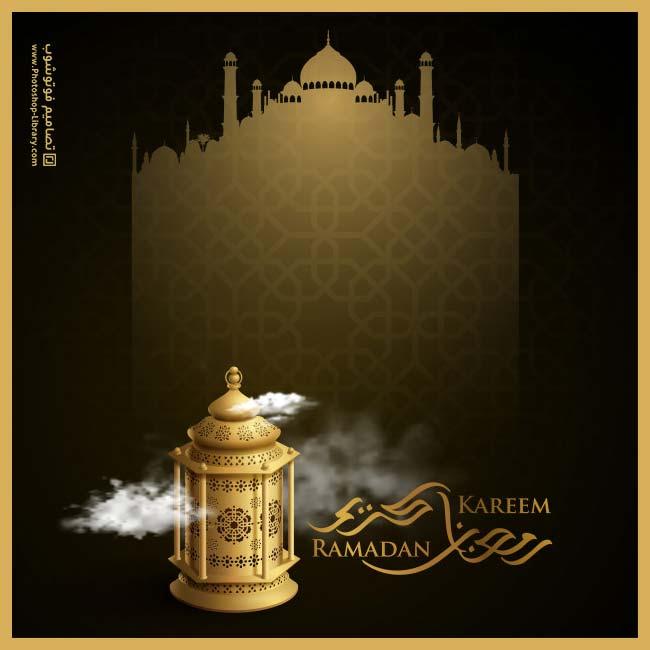 رمضان كريم ٢٠٢۱