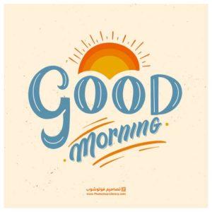 اجمل صور وخلفيات صباح الخير بالانجليزي روعه راقية. احلى بوستات بطاقات ورمزيات كروت معايدات صباح الخير بالانجليزي منشورات جميلة تويتر.