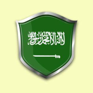 فيكتور علم السعودية شكل درع Vector Saudi Flag Shield Shape eps, ai vector, design, file للتصميم مفتوح قابل للتعديل على اليستريتور مجانا .