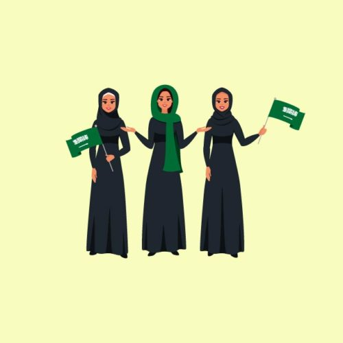 فيكتور مسلمه سعوديه محجبه تحمل العلم السعودي Saudi Muslim woman holding the Saudi flag eps, ai vector, design, file للتصميم مفتوح قابل للتعديل على اليستريتور مجانا .