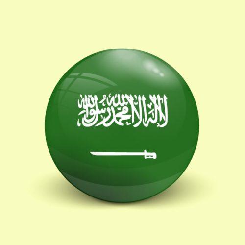 فيكتور علم السعودية مجسم دائري Saudi flag eps, ai vector, design, file للتصميم مفتوح قابل للتعديل على اليستريتور مجانا .
