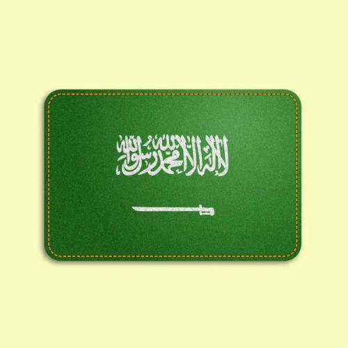 فيكتور العلم الوطني لدولة المملكة العربية السعودية تنزيل علم السعودية فكتور Download Saudi Arabia Flag Eps Ai .