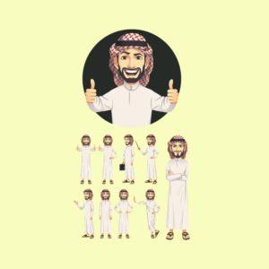 10 رسومات بأوضاع متعددة لـ شخصية vector عربية خليجية eps, ai vector, design, file . مفتوح قابل للتعديل على اليستريتور مجانا .