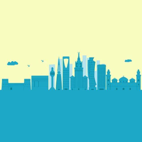 فكتور معالم المملكة العربية السعودية اليوم الوطني . التصميم مفتوح المصدر قابل للتعديل على برنامج ادوبي اليستريتور مجانا .