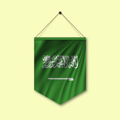 تحميل علم المملكة العربية السعودية فيكتور مجانا Saudi Flag eps, ai vector, design, file للتصميم مفتوح قابل للتعديل على اليستريتور مجانا .