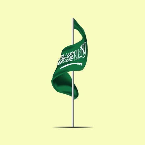 فيكتور سارية العلم السعودي Vector Saudi Flagpole eps, ai vector, design, file vector, design, file للتصميم مفتوح قابل للتعديل على اليستريتور مجانا .
