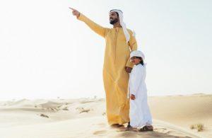 صورة خليجي في الصحراء HD مجانا